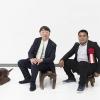 O arquiteto Toyo Ito e o artista Mayawari Mehinaku